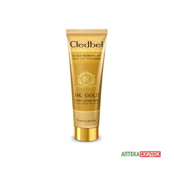купить Cledbel 24K Gold в Караганде