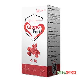 купить GiperoForte в Аягузе
