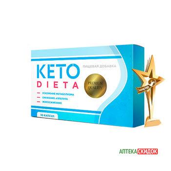 купить Keto Dieta в Караганде