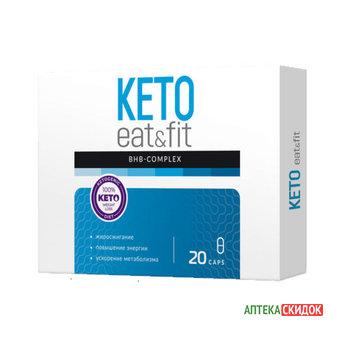 купить Keto Eat&Fit в Таразе