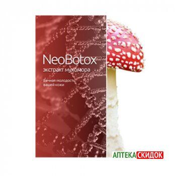 Необотокс в Актау